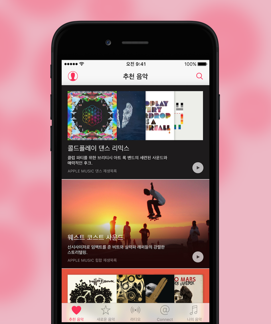 Apple-Music-South-Korea (1)
