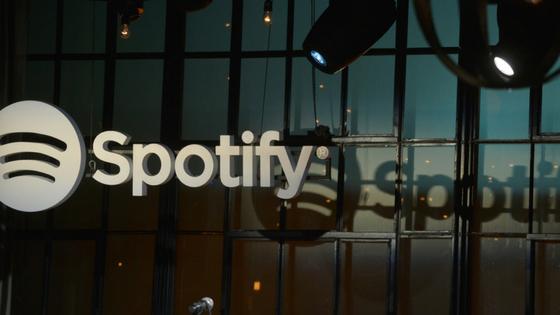 Spotify Artist Verification Process