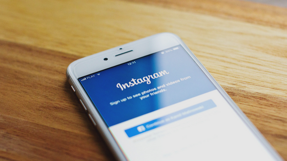 How to Protect Your Instagram Content, instagram rights manager, facebook rights manager